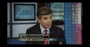 HOC-S3E11-George-Stephanopoulos-3