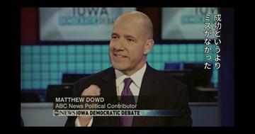HOC-S3E11-Matthew-Dowd-1