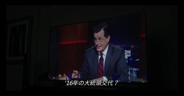 HOC-S3E11-Stephen-Colbert-9